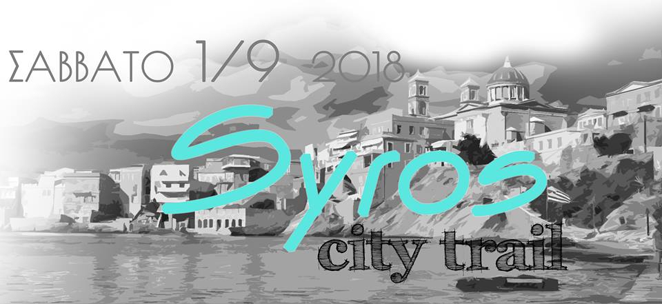 Syros City Trail 2018