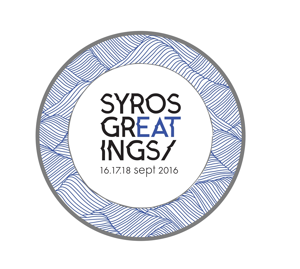 Syros grEATings