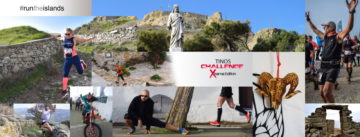 Tinos Challenge: Extreme Edition 2018