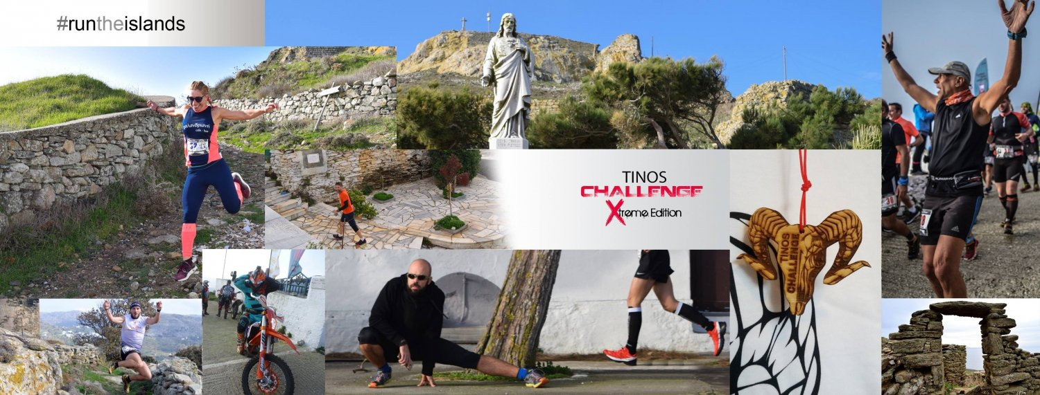 Tinos Challenge: Extreme Edition 2019