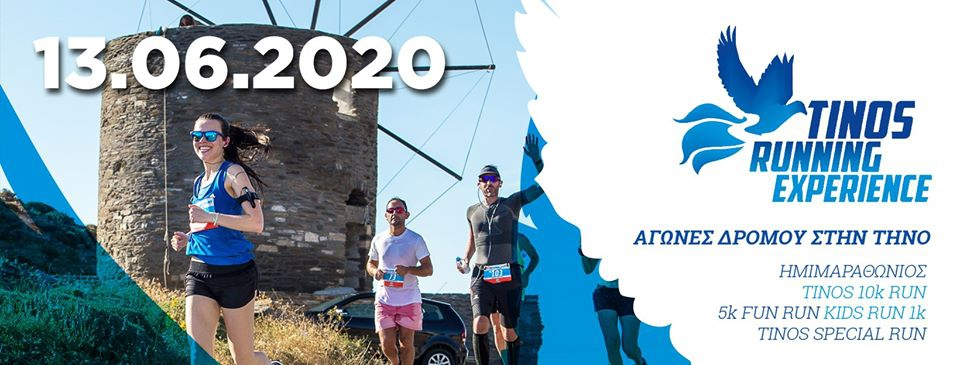Tinos Running Experience 2020
