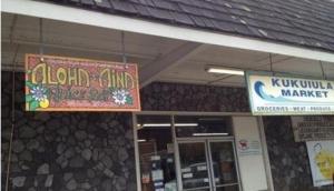 Aloha Aina Juice Bar