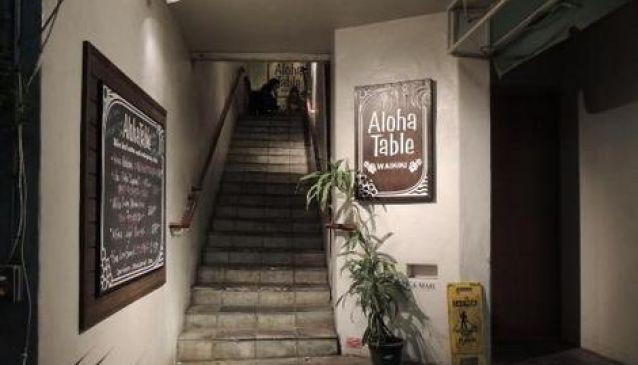 Aloha Table Waikiki
