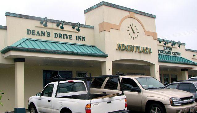 Dean's Drive-Inn