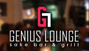 Genius Lounge