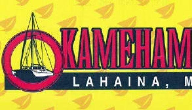 Kamehameha Sails