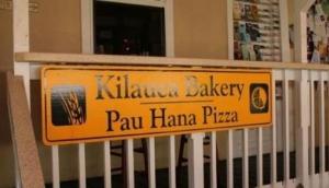 Kilauea Bakery & Pau Hana Pizza