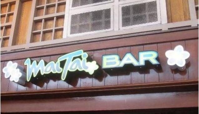 Mai Tai Bar Ala Moana Center