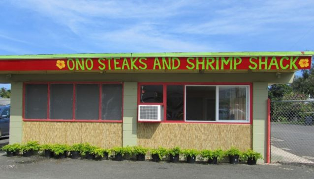 Ono Steaks Lunchwagon