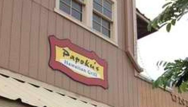 Papoku's Hawaiian Grill