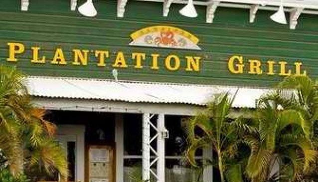Plantation Grill