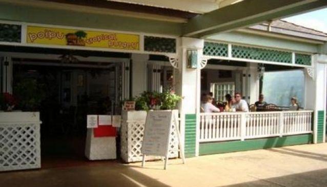 Poipu Tropical Burgers