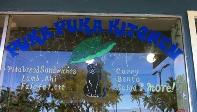 Puka Puka Kitchen