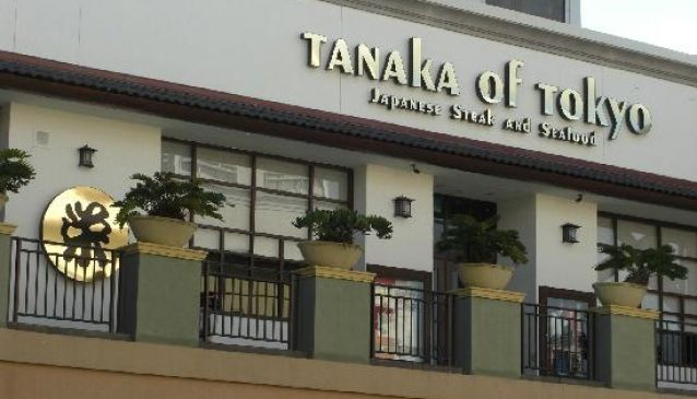 Tanaka of Tokyo West