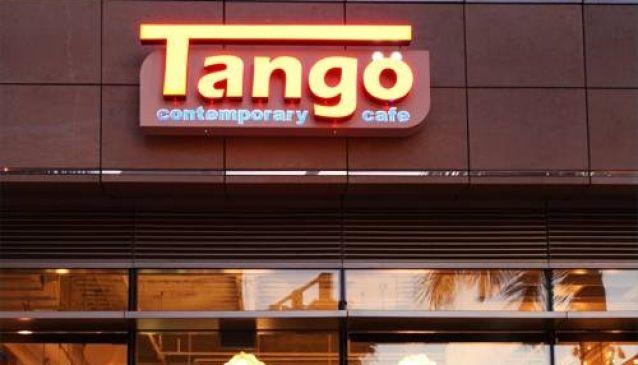 Tango Contemporary Cafe