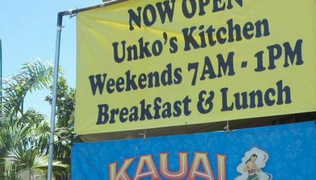 Unko's Kitchen
