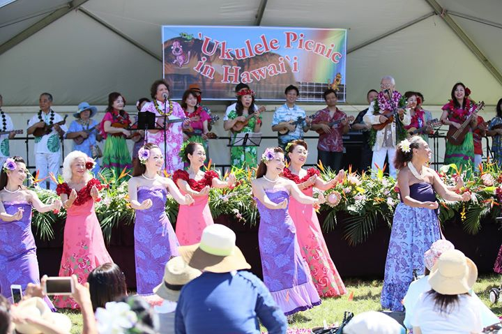 10th Annual 'Ukulele Picnic in Hawai'i