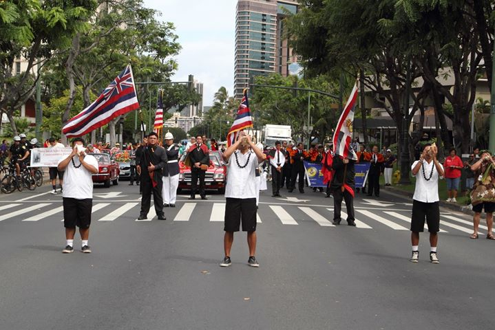 2018 Prince Kūhiō Commemorative Parade
