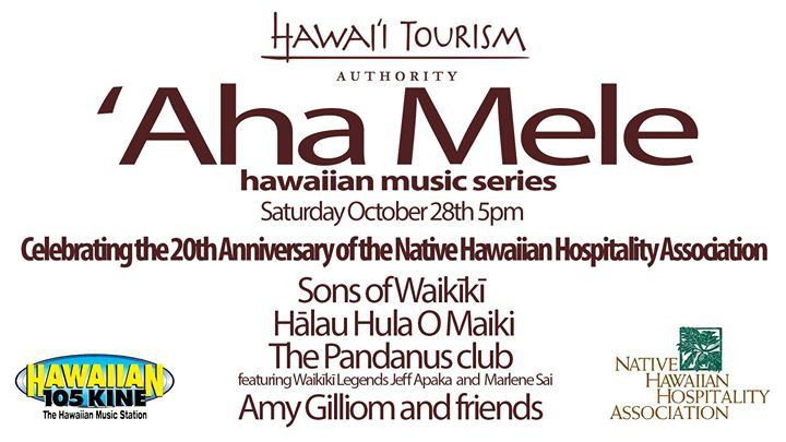 'Aha Mele ~ Hawaiian Music Series