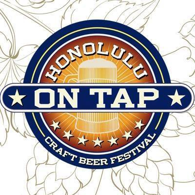 Honolulu On Tap Craft Beer Festival (VIP/General Admission)