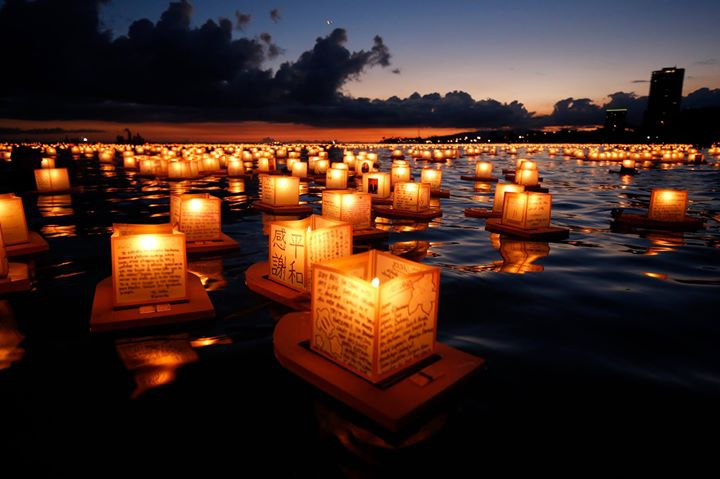 Lantern Floating Hawaii 2018 (Official)