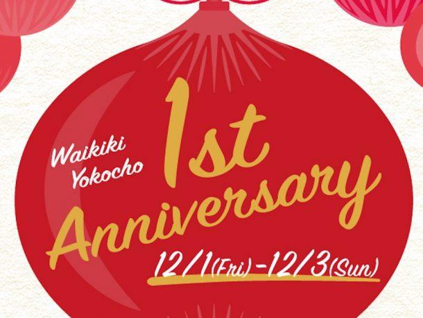 Waikiki Yokocho 1-year Anniversary