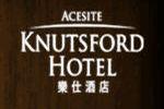 Acesite Knutsford Hotel