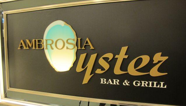 Ambrosia Oyster