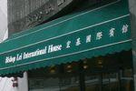 Bishop Lei International House