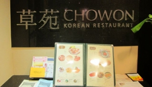 Cho Won Korean Restaurant