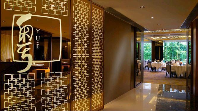 City Garden Hotel In Hong Kong My Guide Hong Kong