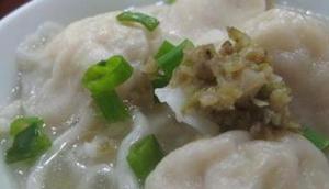 Dumpling Yuan
