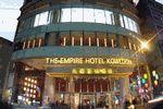 Empire Hotel Kowloon