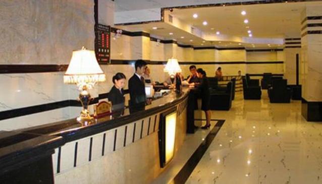 EVERGREEN HOTEL (Hong Kong)