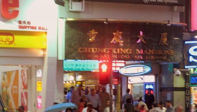Hollywood Guest House Hong Kong