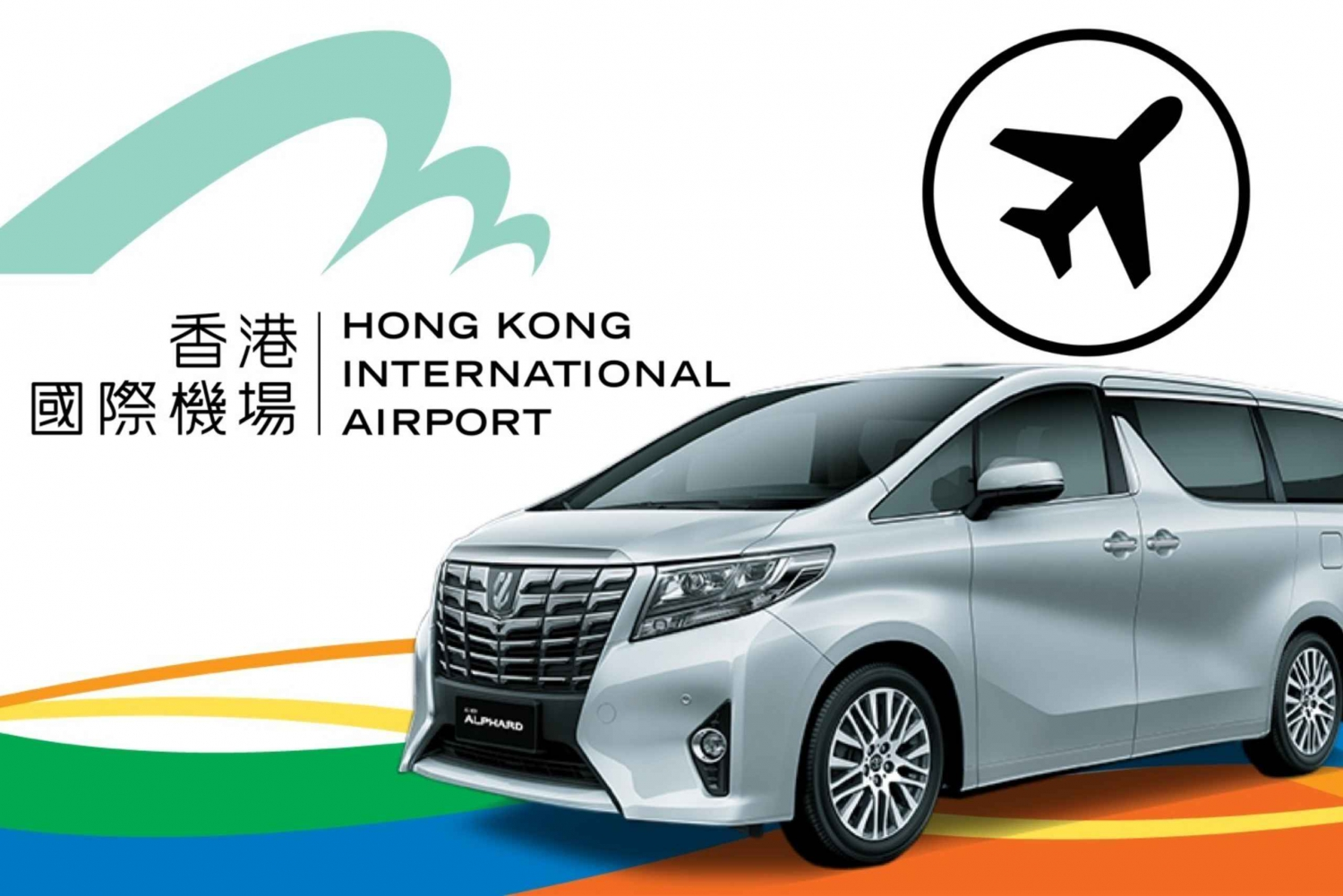 Hong Kong Airport: MPV 1-Way Transfer