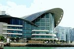 Hong Kong Convention & Exhibition Centre (HKCEC)