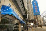 Hong Kong Cosco Hotel