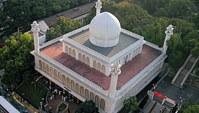 Kowloon Mosque and Islamic Centre