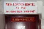 New London Hostel