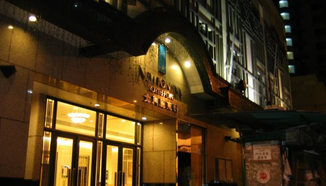 Newton Inn North Point Hotel
