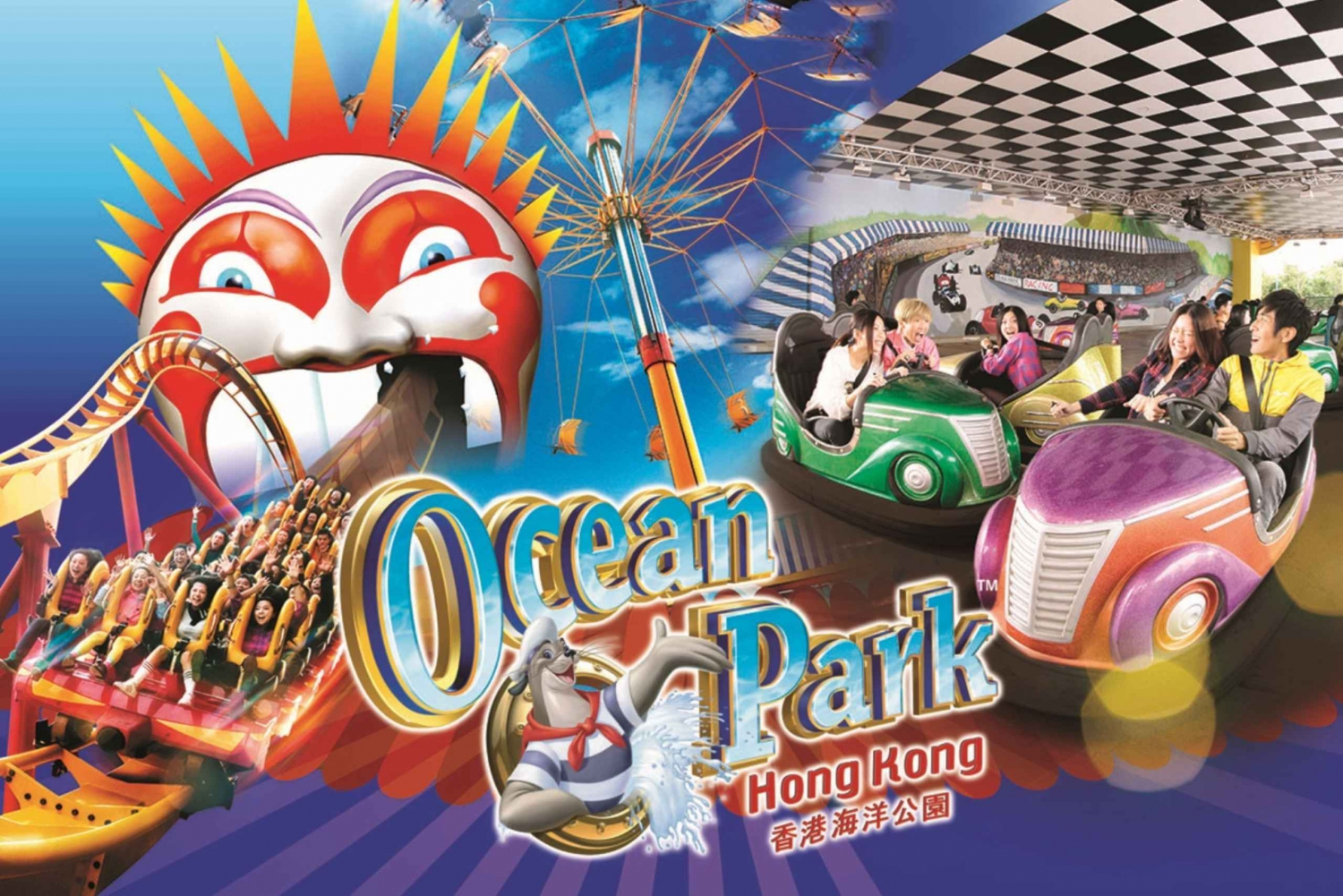 Ocean Park Tour with Transfers