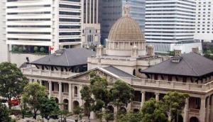 The Legislative Council Building