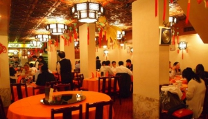 The Red Pepper Restaurant