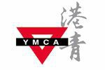 The Salisbury - YMCA of Hong Kong