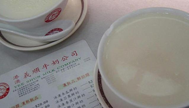 Yee Shun Dairy Company