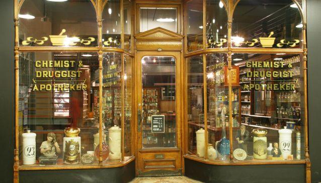 Adler Museum of Medicine
