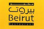 Beirut Lebanese Restaurant