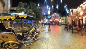 Montecasino Entertainment Centre