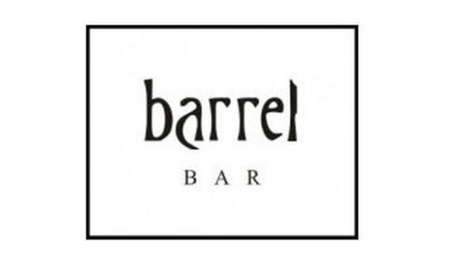 BARREL BAR